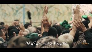 """دانلود مداحی """" سلام آقا  """"   محمد حسین حدادیان"""