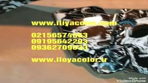 ساخت حوضچه هیدروگرافیک 09384086735 ایلیاکالر