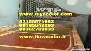 سازنده حوضچه هیدروگرافیک 09384086735 ایلیاکالر