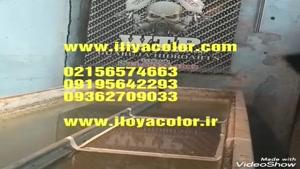 قیمت دستگاه هیدروگرافیک+02156574663ایلیاکالر