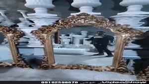 قاب آینه ایستاده فایبرگلاس | آقای خوشی خوانساری