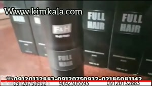 اسپری پرپشت کننده مو | 09120750932 | اسپری موی آقایان F&H