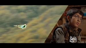 دانلود فیلم منطقه پرواز ممنوع