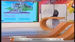 آموزش فارسی و نگارش اول ابتدایی