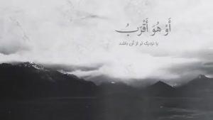 نماهنگ دعای فرج الهی عظم البلاء با نوای علی فانی