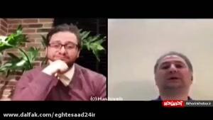 سایت دالفک - واکنش محمد دلاوری و بشیر حسینی به لایو 600 هزار