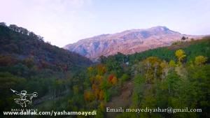 سایت دالفک - رقص یاللی آذری جدید 1399 با تنظیم یاشار مویدی