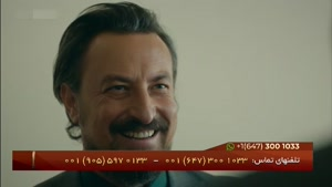 سریال کلاغ دوبله فارسی قسمت 75