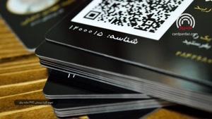 کارت پرداز ۶۷۹۹۱-۰۲۱ | چاپ کارت پرسنلی pvc