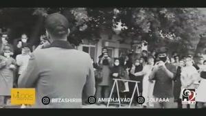 اجرای زنده ی برای کادر درمانی بیمارستان توسط رضا شیری