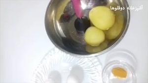 طرز تهیه کوکو سیب زمینی