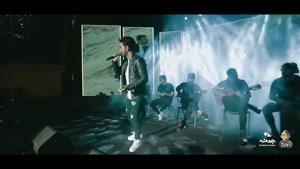 اجرای زنده آهنگ هوای تو از فرزاد فرخ