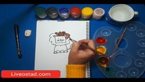 آموزش نقاشی برای کودکان _ شیر