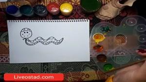 آموزش نقاشی برای کودکان _ مار