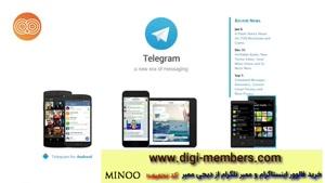 گفته های پاوول دورف سازنده تلگرام در مورد وارد شدن به تلگرام