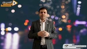 ستاد احمد محمدی - ماهی گلی
