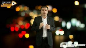 استاد احمد محمدی - صبح های شاد