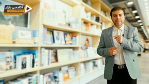 استاد احمد محمدی - راز طول عمر