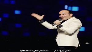 کلیپطنز حسن ریوندی بچگی های محمدرضا گلزار