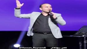 کلیپ خنده دار خاطره با کاشی های خونه حسن ریوندی
