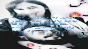 اولین صحبتهای مادر رومینا اشرفی