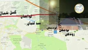 رد پای آتشفشان دماوند در زمین لرزه تهران