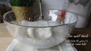 طرز تهیه ی بستنی یخی میوه ای خانگی