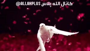 تبریک عید سعید فطر  با صدای سامی یوسف