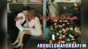 پیشاپیش عید فطر مبارک باد