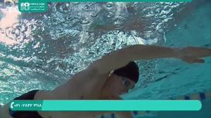 آموزش شنا کرال سرعتی برای نجات غریقی