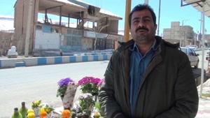 نیم نگاهی به زیبایی های استان چهارمحال وبختیاری