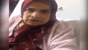 گلایه های صدیقه کیانفر روی تخت بیمارستان
