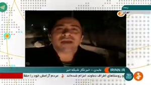 گزارش جالب شبکه خبر در زمان زلزله تهران