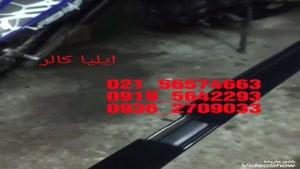 فروشنده دستگاه مخمل پاش/فلوک پاش 09195642293 ایلیاکالر