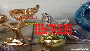 محلول ابکاری فانتاکروم / قیمت پک فانتاکروم 09195642293