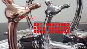 پک مواد فانتاکروم صنعتی - پک مواد فانتاکروم 09195642293