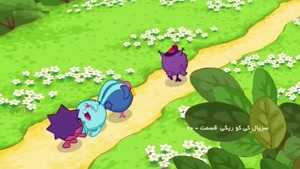 انیمیشن کی کو ریکی دوبله فارسی قسمت 20
