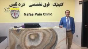 صحبت های دکتر حسین عدلخو در خصوص پای دیابتی