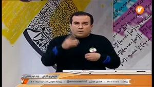 آموزش فارسی و نگارش دوم ابتدایی
