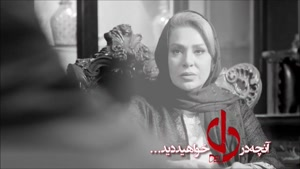 دانلود سریال دل قسمت 21(HD)| قسمت بیست و یکم سریال دل(آنلاین