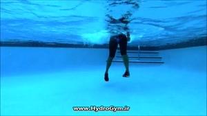 آموزش حرکات ساده در هیدروجیم