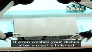 ربات دستیار آشپزی