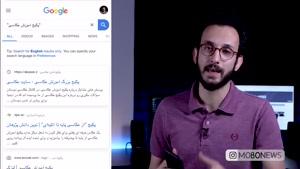 قواعد حرفه ای سرچ کردن در گوگل