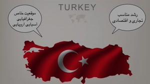 ثبت شرکت در ترکیه | دلتا هومز