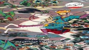 فرش شکارگاه مینیاتوری 1200شانه - فرش مارکت -فرش کاشان