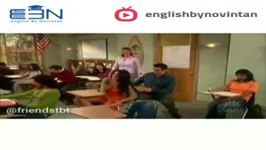 آموزش زبان با سریال فرندز