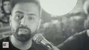 آهنگ زیبای آهوی مست از سهیل مهرزادگان