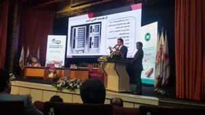 سخنرانی جناب آقای حنیفی | آشنایی با فر کامبی گازی بروج