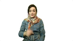 مریم(میرا)عراقی کیست؟
