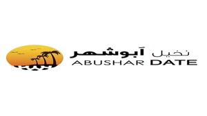 خرید عمده ارده  -فروشگاه ابوشهر